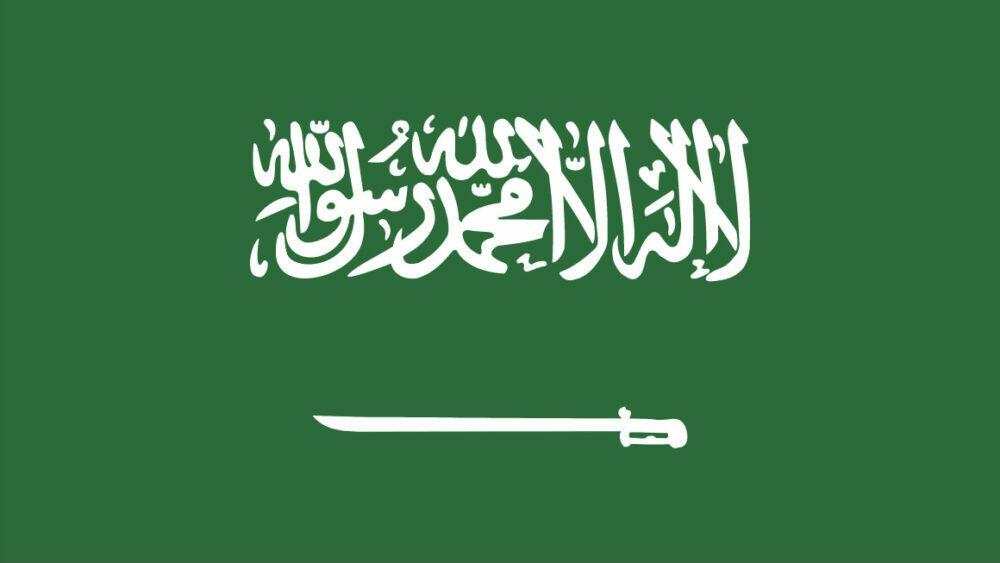 Bandera de Arabia Saudi